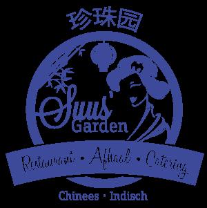 Suus Garden